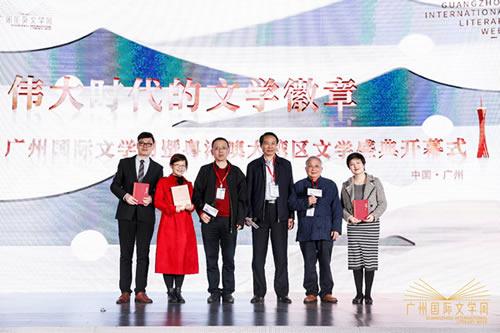 广州国际文学周将开幕