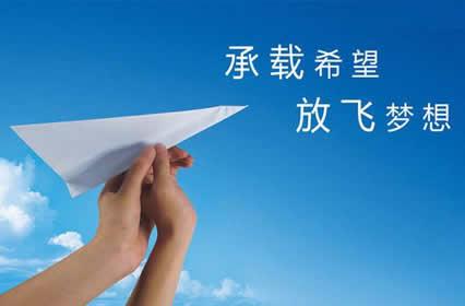 【我的文学梦】散文:梦想在沉重中飞翔