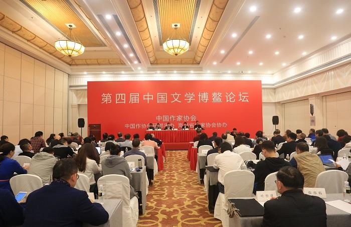 第四届中国文学博鳌论坛在海南举行
